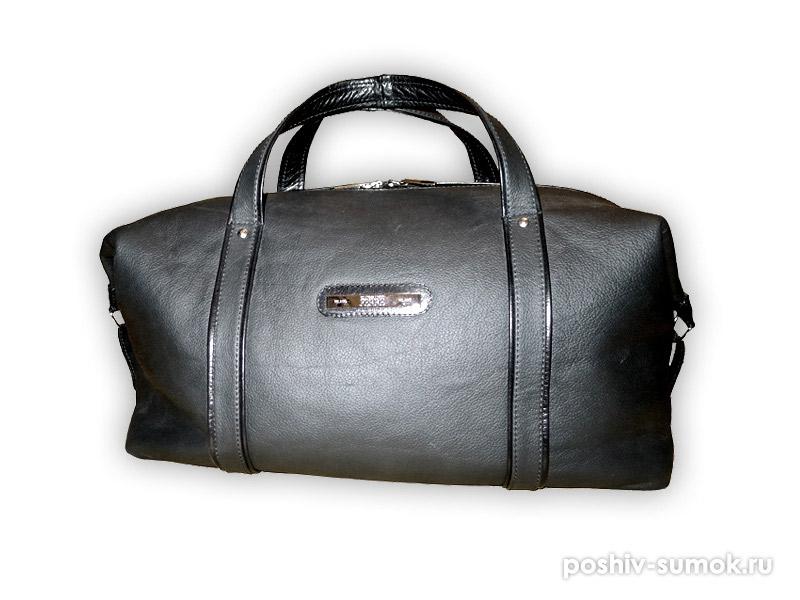 Read more.  Стильные женские спортивные сумки в. Стильные женские...